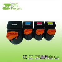 compatible replacement color cartridge NPG35 GPR23 C-EXV21 laser copier toner