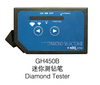 HOT HOT!! Manufacture High Quality Mini Diamond Tester