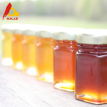New zealand market price for 100 pure natural honey