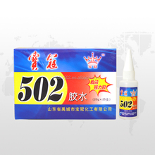 For Plastic / Leather / Rubber , Strong Glue , Bonding Glue