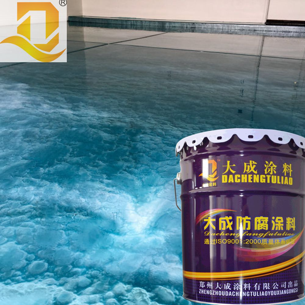 Self-leveling Metalic Epoxy Flooring Paint for factory,hospital, electronic factory