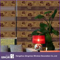 2015 New Home Decor Chinese Window Curtain Use Jacquard Sunscreen Fabric