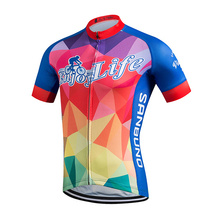 China Manufacturer Short Sleeve Cycling Jersey , Custom Womens Cycling Jersey