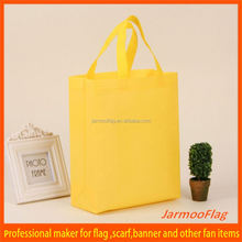 promotional folded shopping non woven carry bag