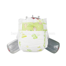 Newest design top quality factory direct defective baby diapers