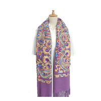 Head Arab Wholesale Indian Wool Scarves Women