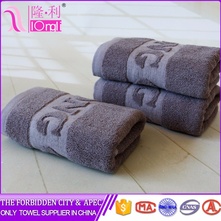 2016 China distribute customize cotton material jacquard hotel <strong>towels</strong>
