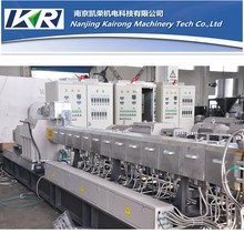 High Performance PVC PE PP WPC Foam Board Extrusion Line/Color Masterbatch Extruder