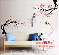 MJ8016 Flowers of Magnolia dock home decorate Wall Sticker