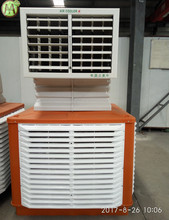 Hot summer air cooled water cooler 18000m3/h industry ventilating fans/evaporative ducting air cooler