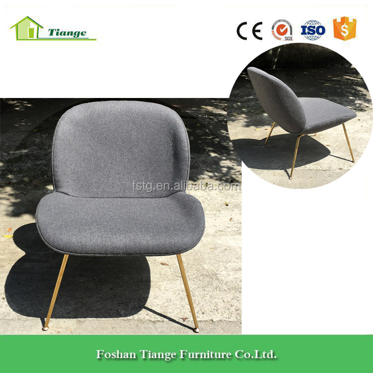 Replica Living Room Furniture Fully Upholstered Gubi Beetle Lounge Chair with Golden Legs