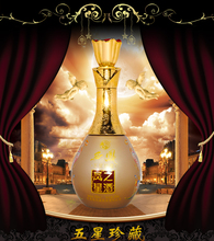 Chinese Famous Brand Xi Feng Liquor