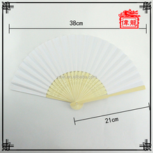 Chinese Customized Folding Paper Hand Fan for Party Decorations GYS914-1