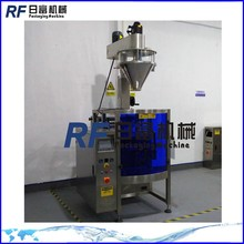 wheat leave powder with auger filler packing machine