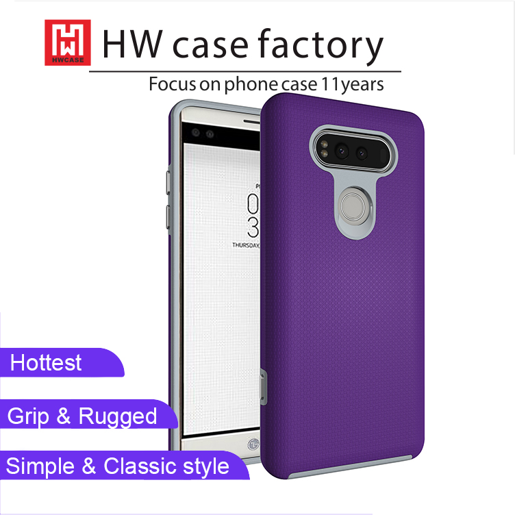 high quality Cell phone bumper cover phone protector universal rubber cell phone case for LG V20