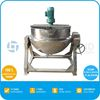 2014 Most Popular 100 Liter Tilting Steam Cooking Kettle With Agitator