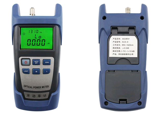 Factory supply cheap price optical power meter with 850-1310m