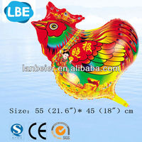 self sealing chicken balloon