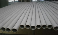 Factory Direct Price ! ASTM 622 hastelloy B-2 UNS N1001 Seamless Round pipe/tube
