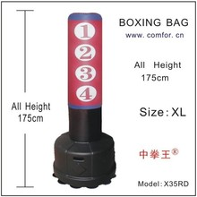 Professional Free Standing Punch Bag Boxing Bag Sandbag Boxing Punch Bag