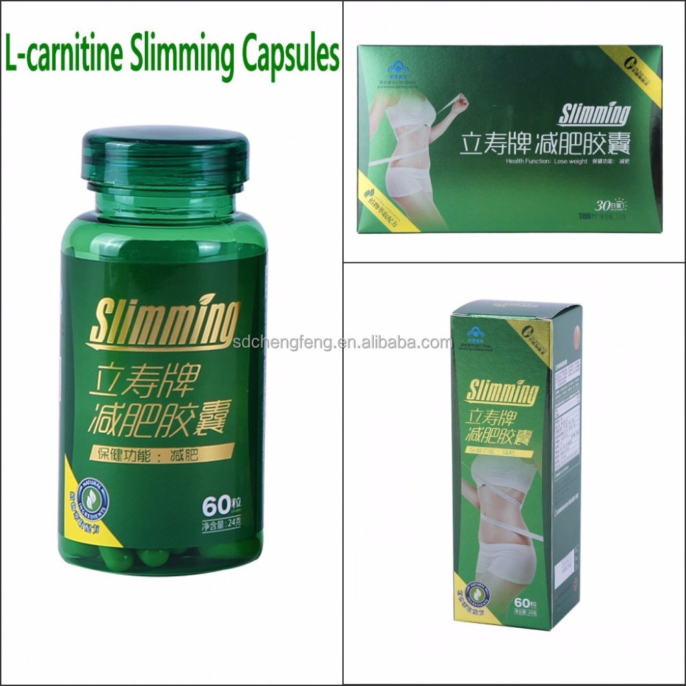 Natural Max Fast Slimming Capsule L-carnitine Lose Weight ...