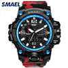 SMAEL 1545MC Military series new design camouflage element hot selling high quality sport watch digital