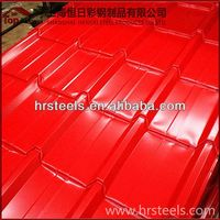 HV-840 grp roof sheet for wall roof fence from HengRi factory