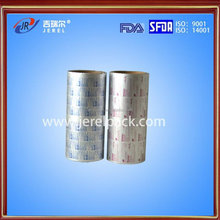 capsules pharmaceutical aluminum foil printing packaging