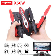Latest X56W folding syma drones Mini RC Helicopter With FPV WiFi Camera Foldable Hover Selfie Quadcopter