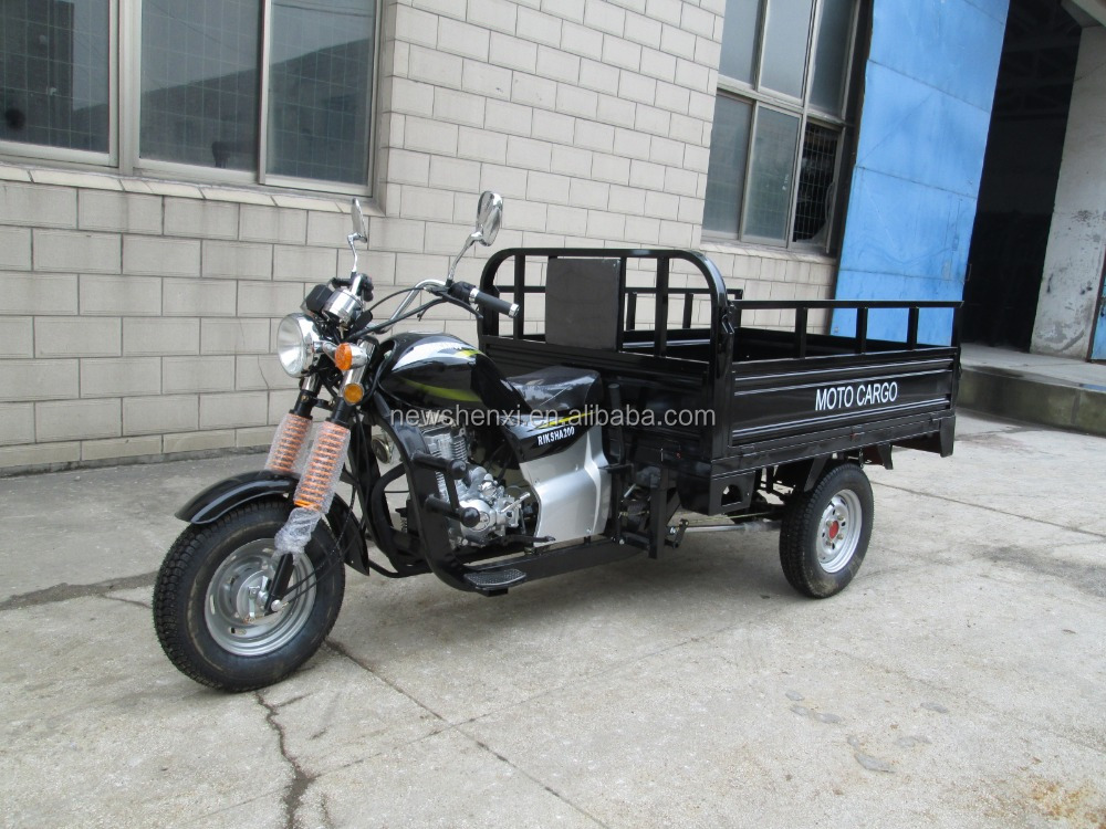 COC CE EEC Heavy Large Cargo Box 200cc Three Wheels Motorcycle Tricycle for China sale