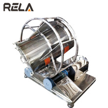 Factory Supply Machinery Rotating Tumble Mixer