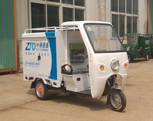 electric cargo tricycle scooter for adults, motorized trike