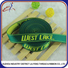 Wholesale Woven Jacquard Ribbon