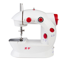 FHSM-202 Wholesale Domestic Portable sewing machine price