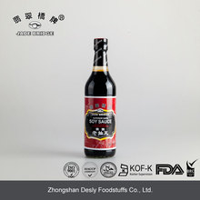 Chinese Dark Soy Sauce in glass bottle 500ml