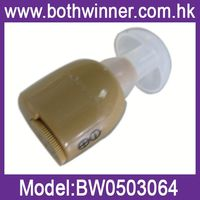 DA132 standard invisible hearing device