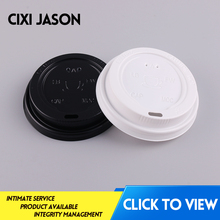 Manufacturers selling mass production plastic lid leak proof lid Starbucks style cooffee cup lid