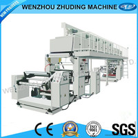 High speed dry Laminating Machine for sale