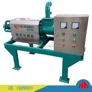 smart self cleaning sludge dewatering machine for domestic animal