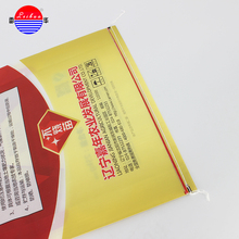 Remarkable Quality plastic packing for 1kg 2kg 5kg rice bopp laminated bag for agriculture
