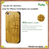 2015 High quality DIY custom wood case laser engraving cell phone case for iphone 5/6 for sales, fancy blank cell phone case