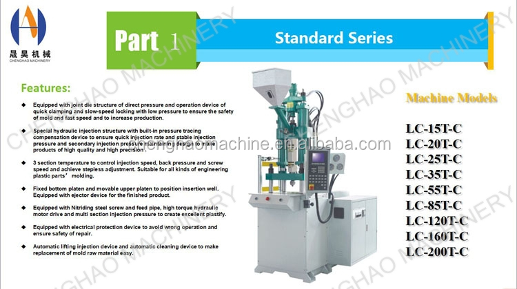 cost of vertical plastic injection moulding machine with high efficiency