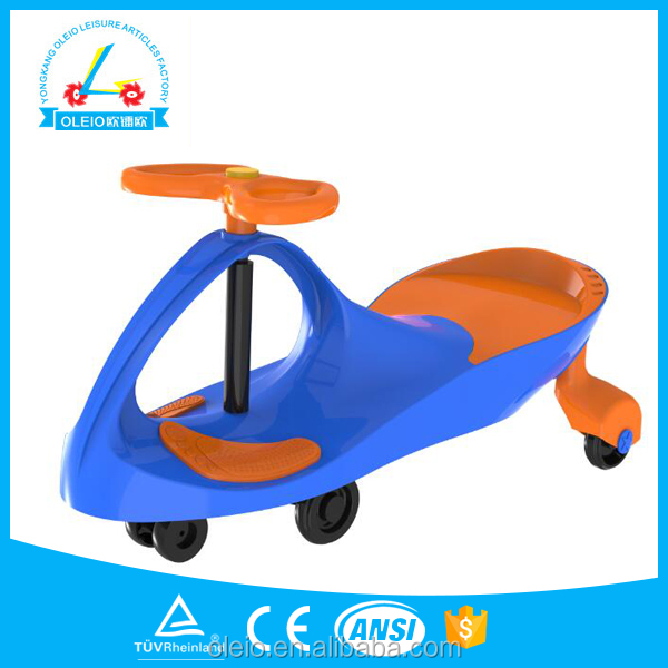 2017 professional Kids PP and Iron material playing swing car