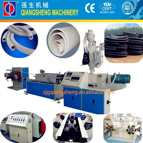 PVC,PE Single wall electric wiring pipe making machine