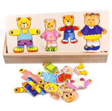 children change clothes little bear wood Puzzle Board wood box game