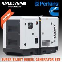 New design 25 kva diesel generator
