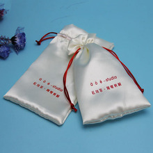 high quality products drawstring satin eyebrow bags
