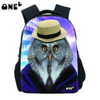 ONE2 Design alibaba China owl animal school students bag backpack for kids students