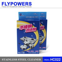 Household clean Stainless steel kitchen cleaning powder/Stainless Steel Sinks Cleaner