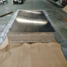 Changsha Hengjia supplier 3003 H16 0.5mm thickness aluminium sheet with prime quality
